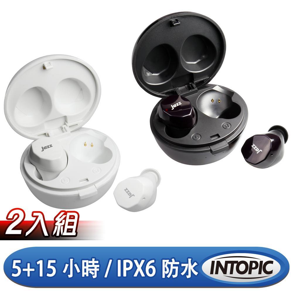 【買一送一】INTOPIC BT5.0真無線藍牙耳麥(TWE05)