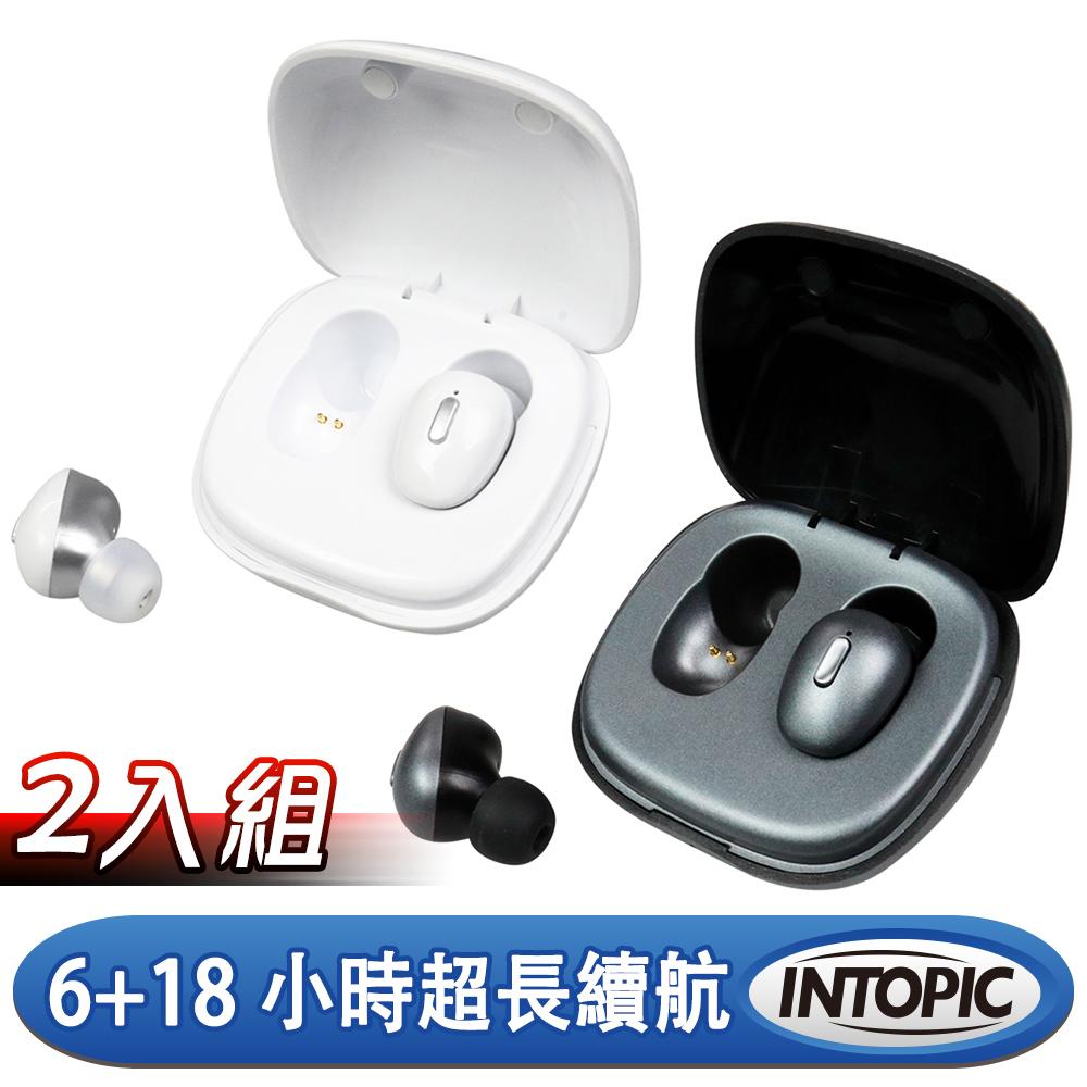 【買一送一】INTOPIC 真無線藍牙耳麥(TWE03)