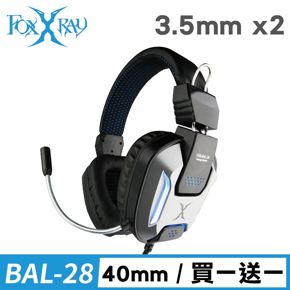 【買一送一】FOXXRAY 暗星響狐電競耳麥(BAL28)