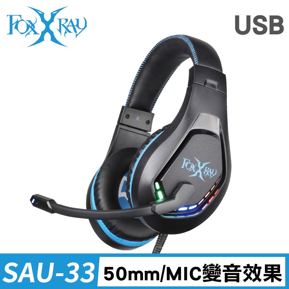 FOXXRAY 彩羽響狐USB電競耳機麥克風(FXR-SAU-33)