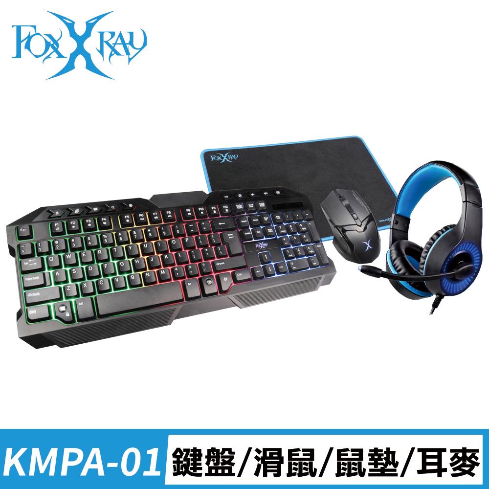 FOXXRAY 饗宴戰狐電競四合一組合包(FXR-KMPA-01)