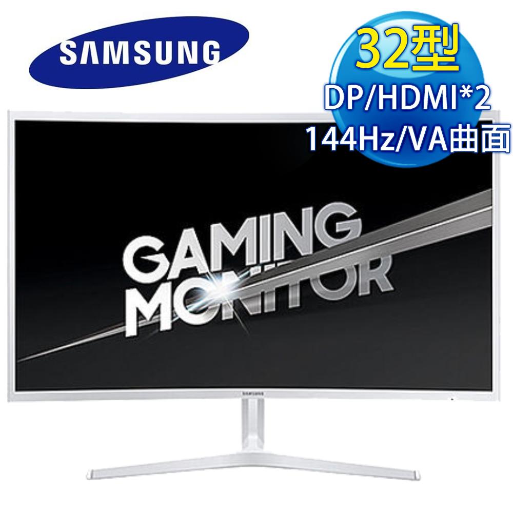 SAMSUNG 三星 C32JG51FDE 32型 VA曲面 144Hz更新率 電競液晶螢幕