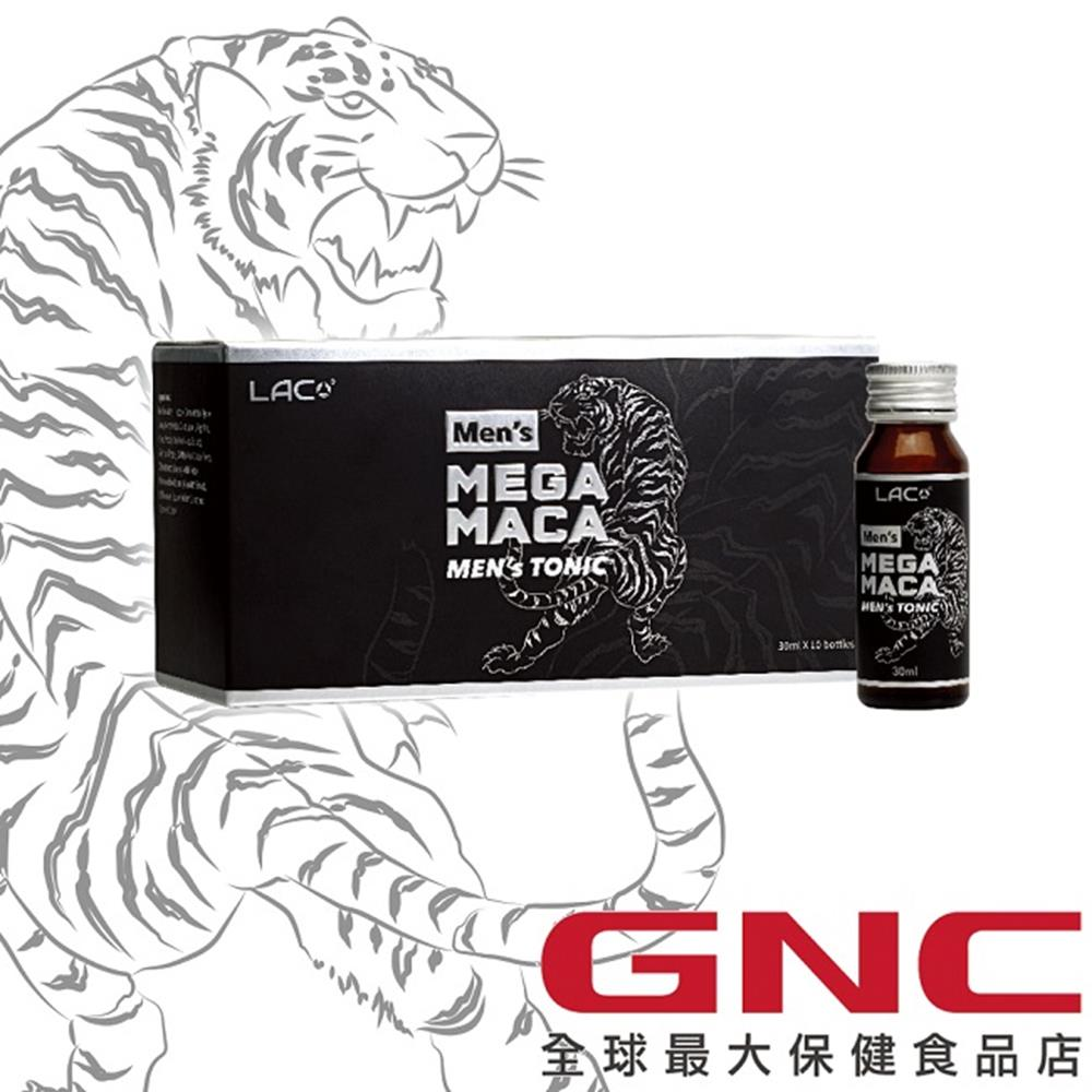 【GNC】LAC活力瑪卡飲 10瓶