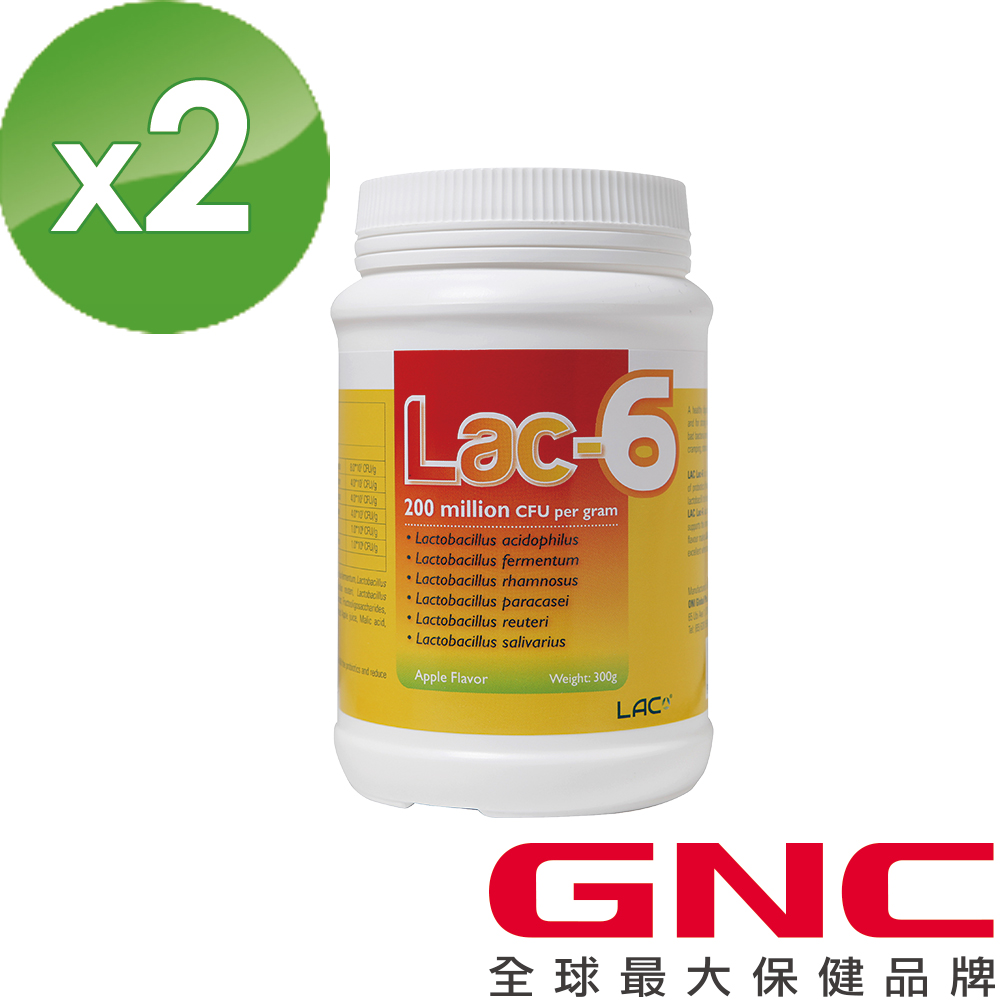 【GNC健安喜】LAC-6 益淨暢乳酸菌顆粒300G x2