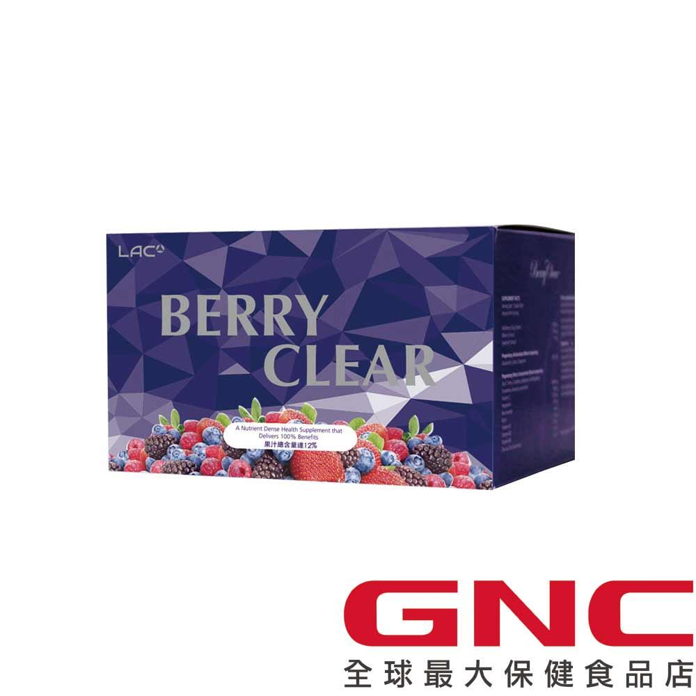 【GNC健安喜】LAC 百立明粉末飲品 30包/盒