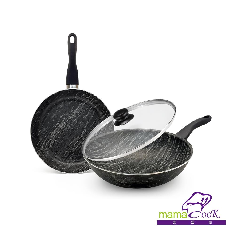 【義大利Mama Cook】黑大理石不沾雙鍋三件組(炒鍋+平底鍋+蓋)
