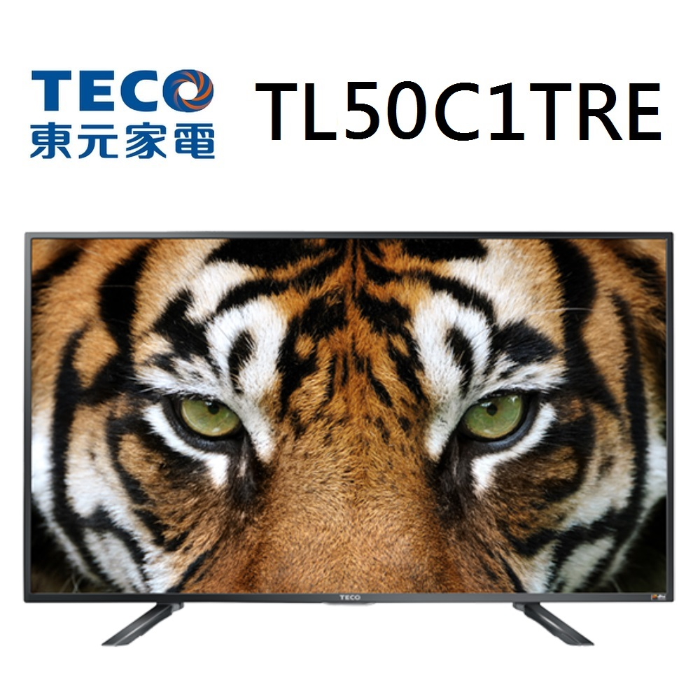 【TECO東元】50型廣色域不閃屏DTS 液晶顯示器-TL50C1TRE+TS1317TRA(含基本安裝)