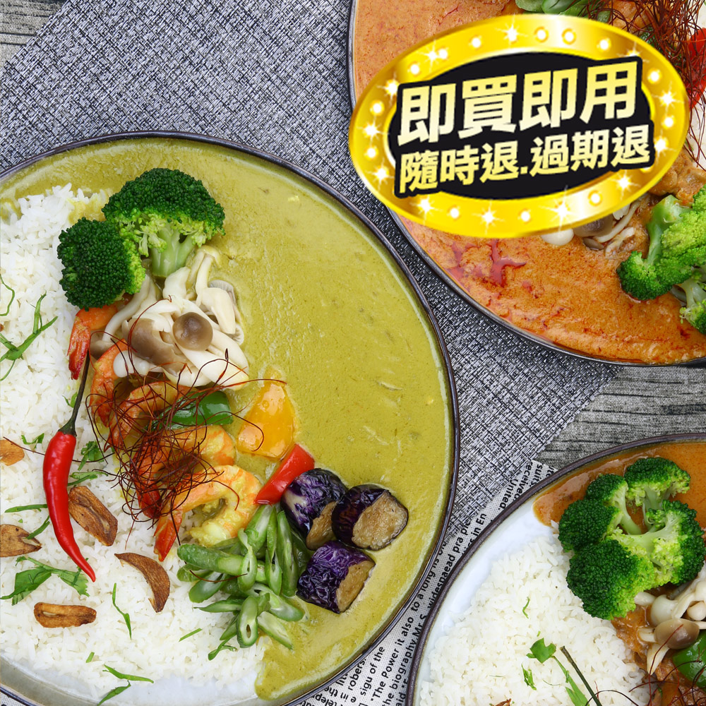 【全台多點】小湯匙Thai Noodles&Brunch四人平日套餐午餐券