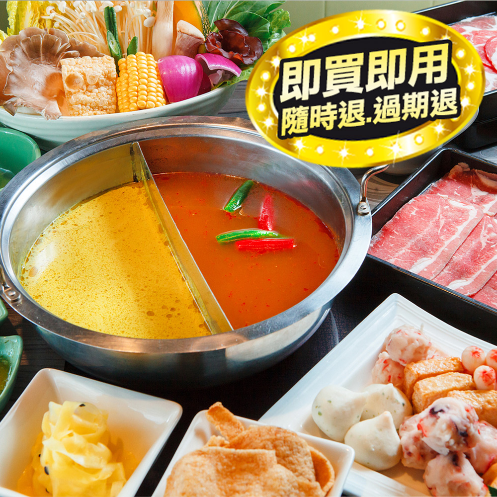 【全台多點】銀湯匙泰式火鍋雙人平日吃到飽午餐券