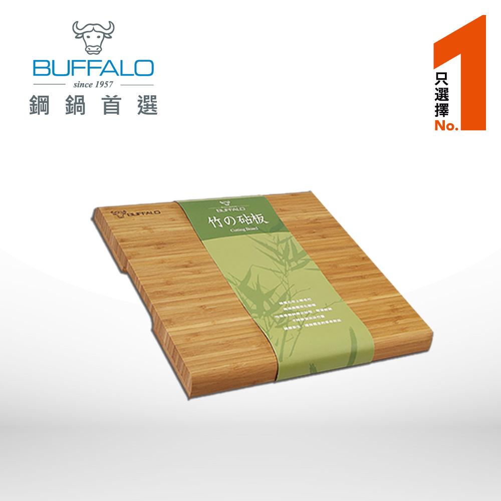 春節特談【牛頭牌】竹木砧板(腳墊)-小