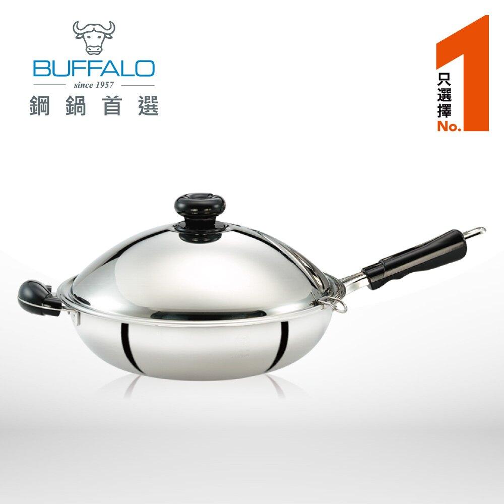 春節特談【牛頭牌】雅潔萬用大鍋32cm(單把)