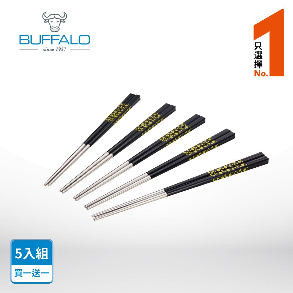 買一送一【牛頭牌 】彩晶不鏽鋼筷5入組(黑底金圓點)