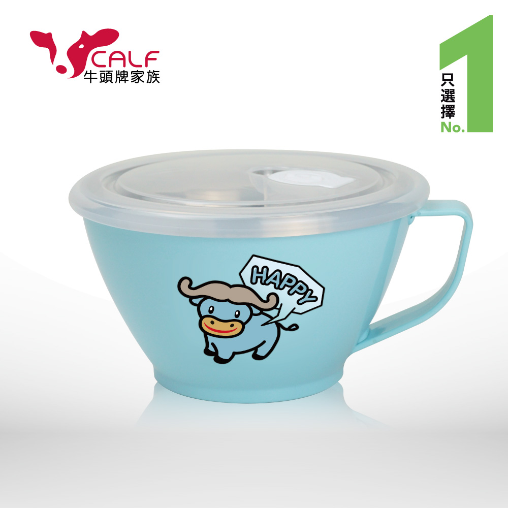牛頭牌 不銹鋼三效杯碗-單入(密封/保溫/保鮮)