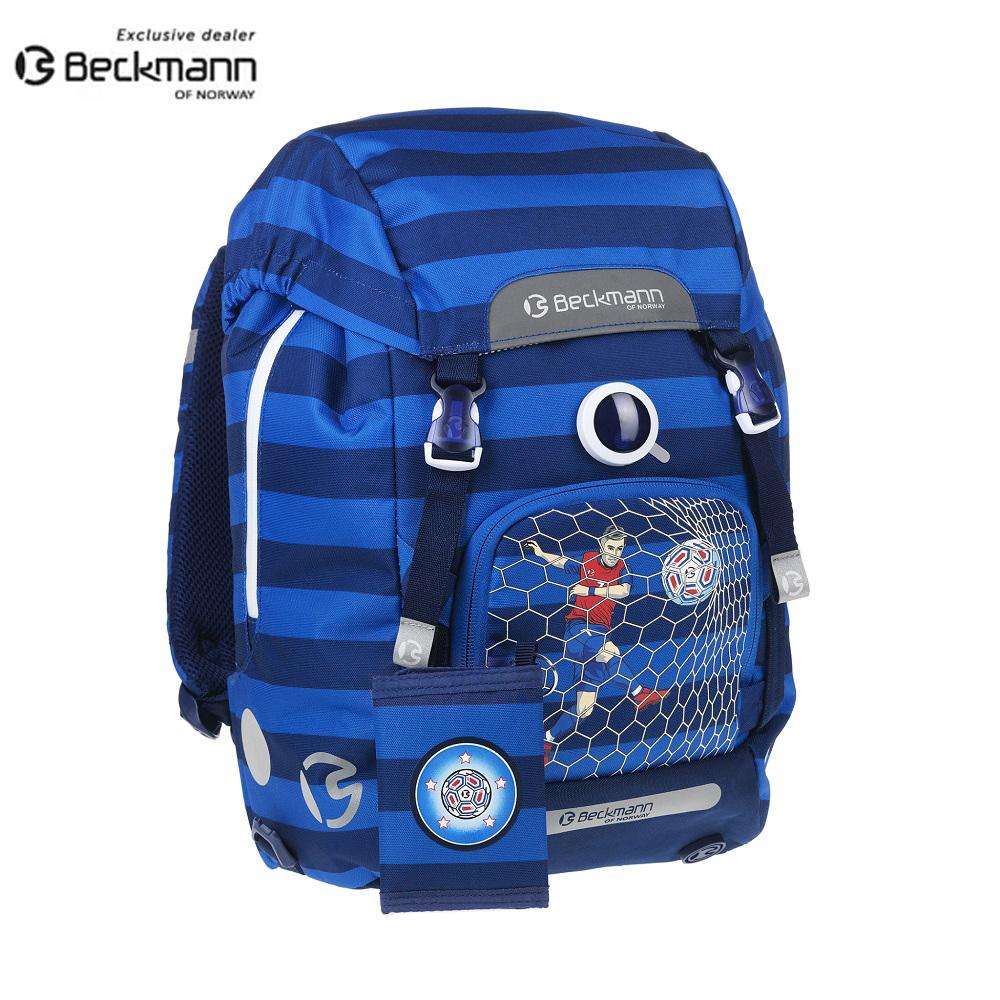 Beckmann 挪威護脊書包 Football 2018