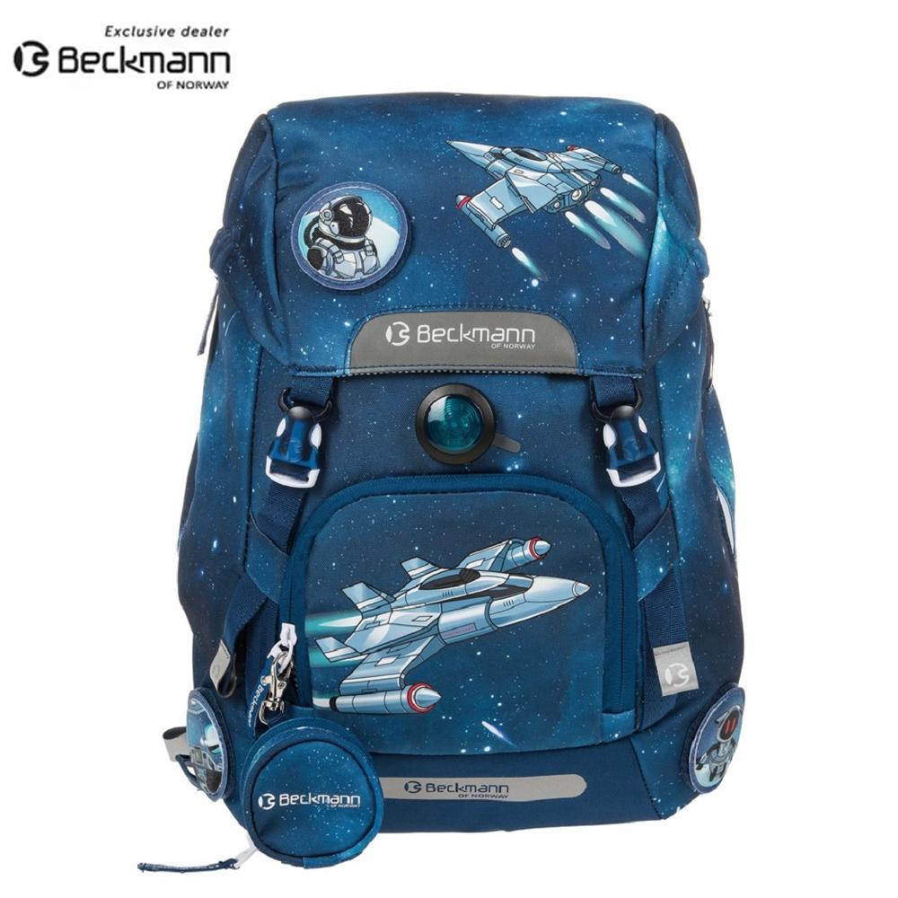 Beckmann 挪威護脊書包 Space 2017