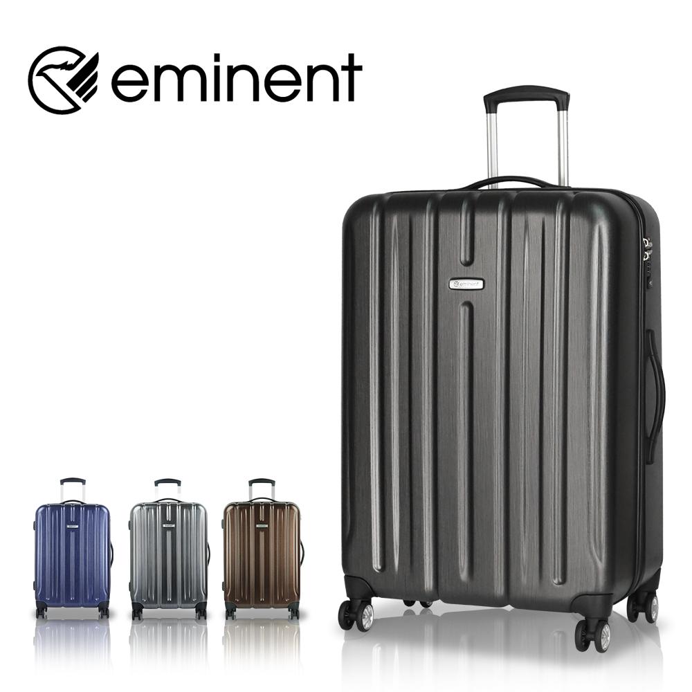 【Eminent萬國通路】行李箱 旅行箱 23吋 KF21 (黑灰拉絲)