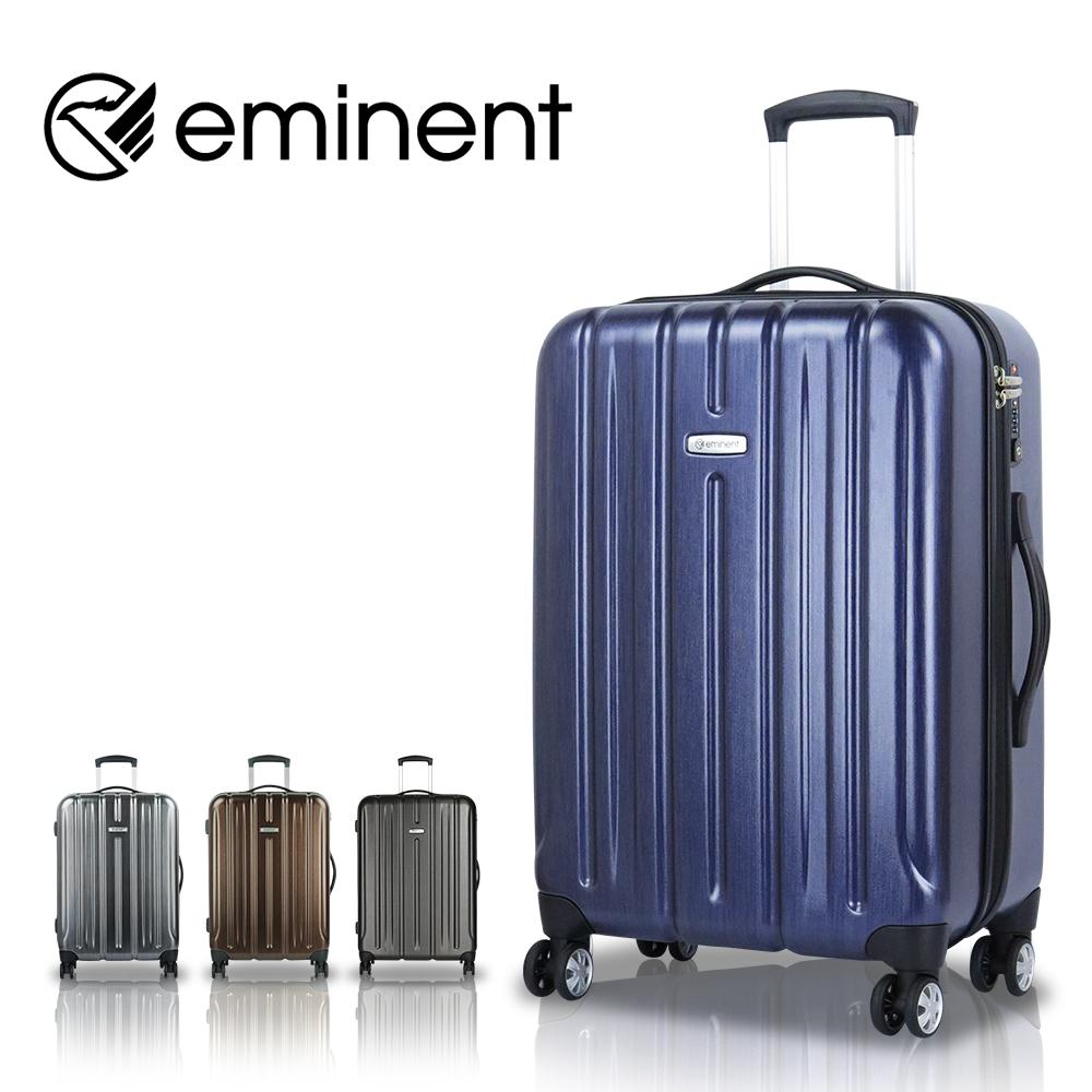 【Eminent萬國通路】行李箱 旅行箱 23吋 KF21 (深藍拉絲)