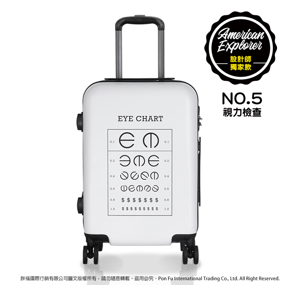 【American Explorer美國探險家】卡通箱 旅行箱 霧面 20吋 防刮 行李箱 63G(視力檢查)
