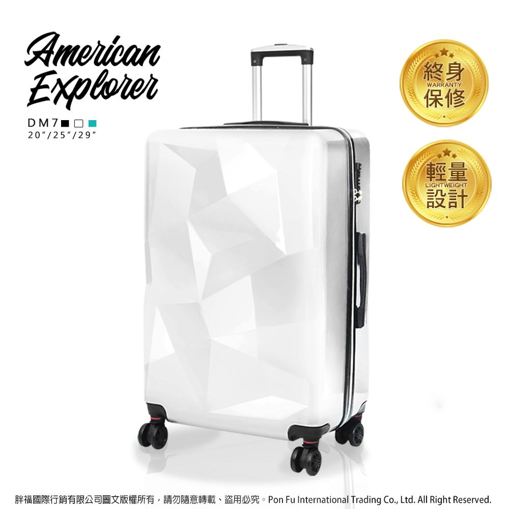 【American Explorer美國探險家】終身保修 20吋 行李箱 DM7 旅行箱 輕量 登機箱 (鑽石白)