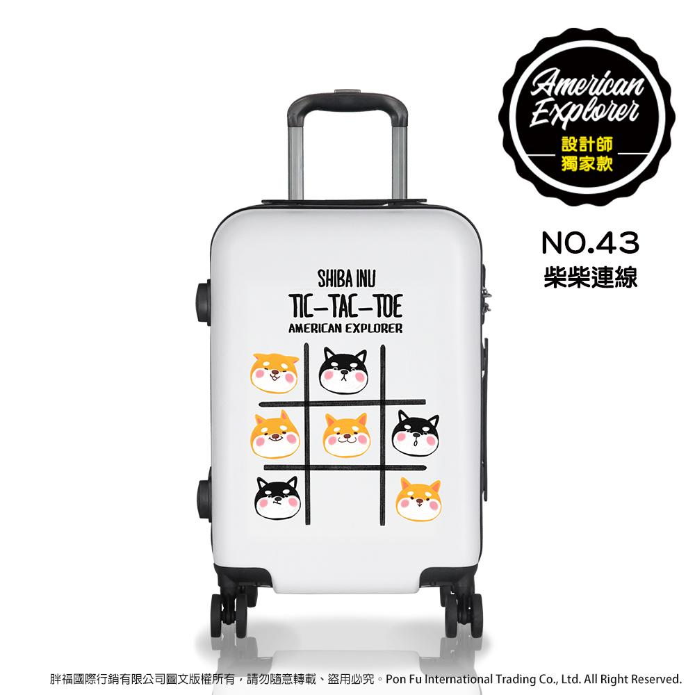 【American Explorer美國探險家】輕量 登機箱 20吋 終身保修 旅行箱 行李箱 柴犬 霧面 63G(柴柴連線)