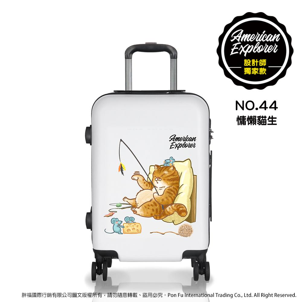 【American Explorer美國探險家】20吋登機箱 輕量 頂級YKK拉鍊 橘貓 行李箱 63G(慵懶貓生)