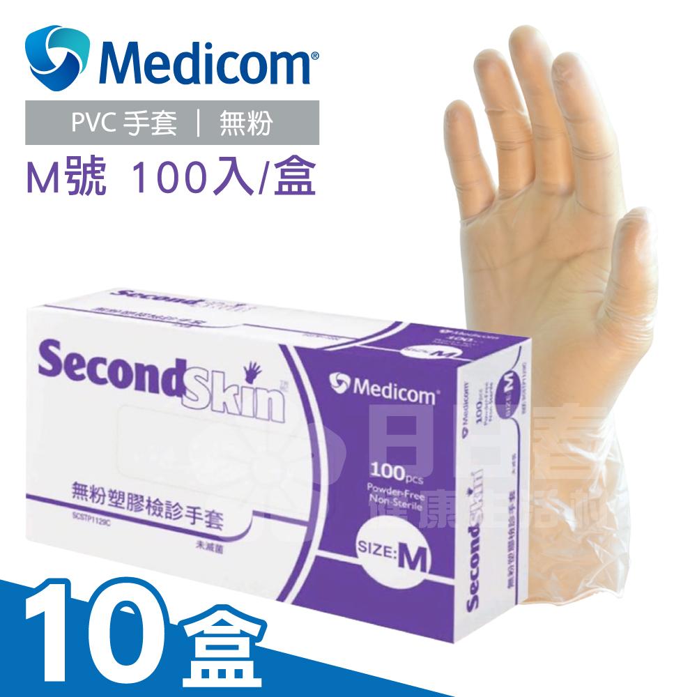 Medicom麥迪康 無粉塑膠檢診手套 M號 1000入 (100入/盒x10)