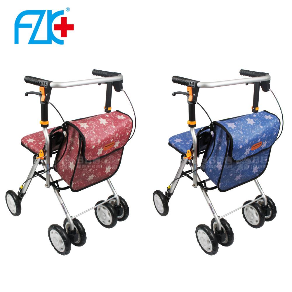富士康 鋁製散步車FZK-717(購物車 健步車 助行車)