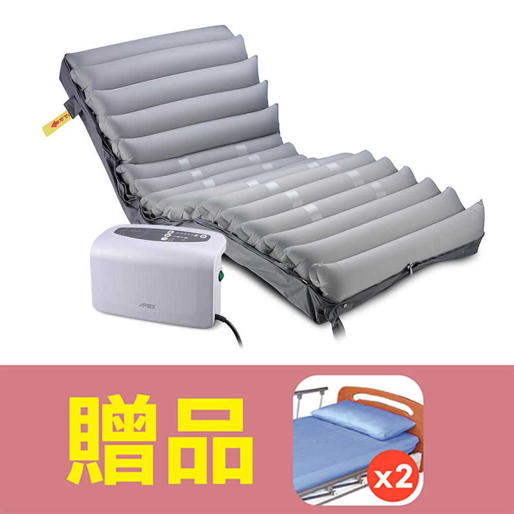 雃博 減壓氣墊床 多美適3D(數位款氣墊床) (贈品:床包x2)