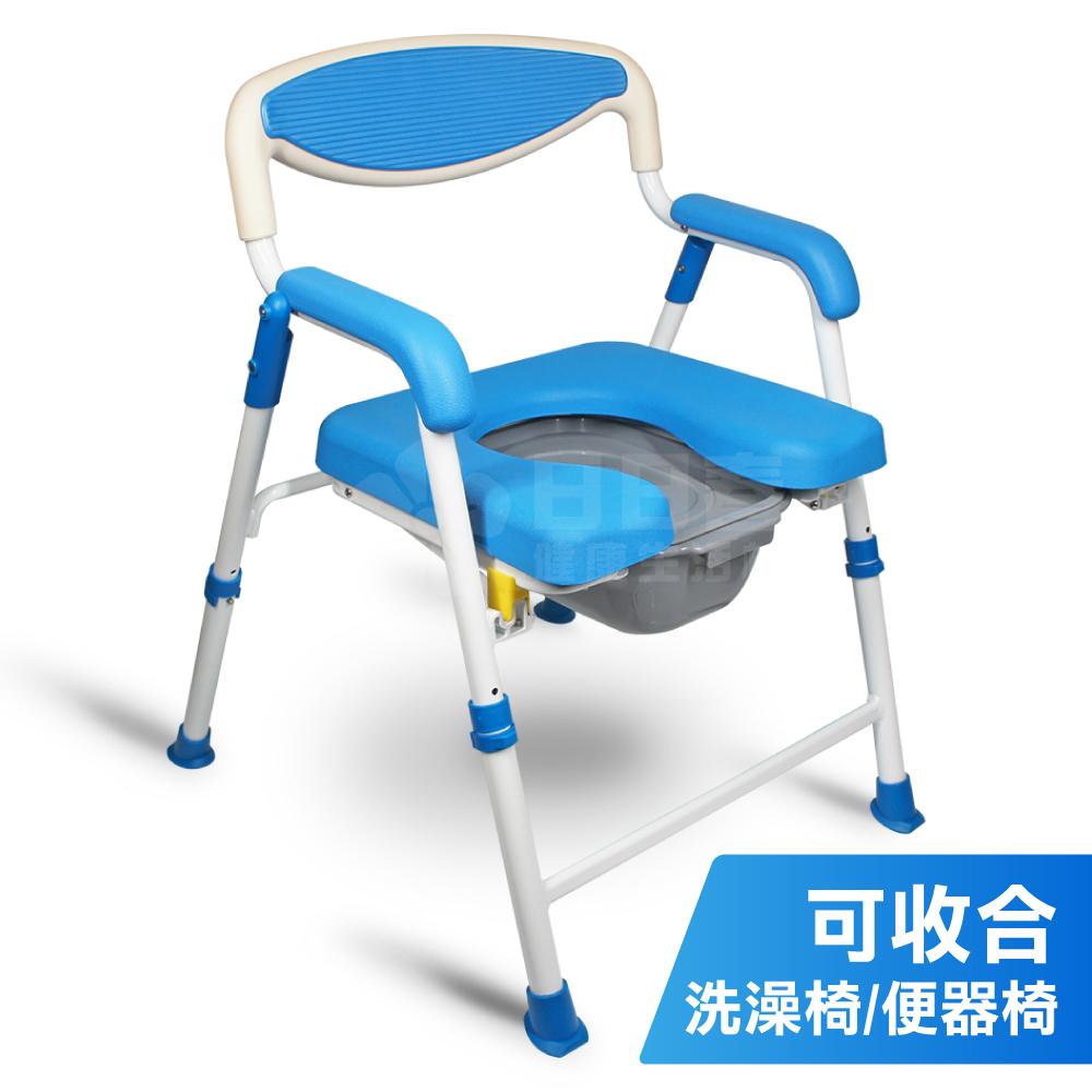 富士康 鋁合金多功能洗澡椅 FZK-508 (便器椅 馬桶椅 馬桶增高)