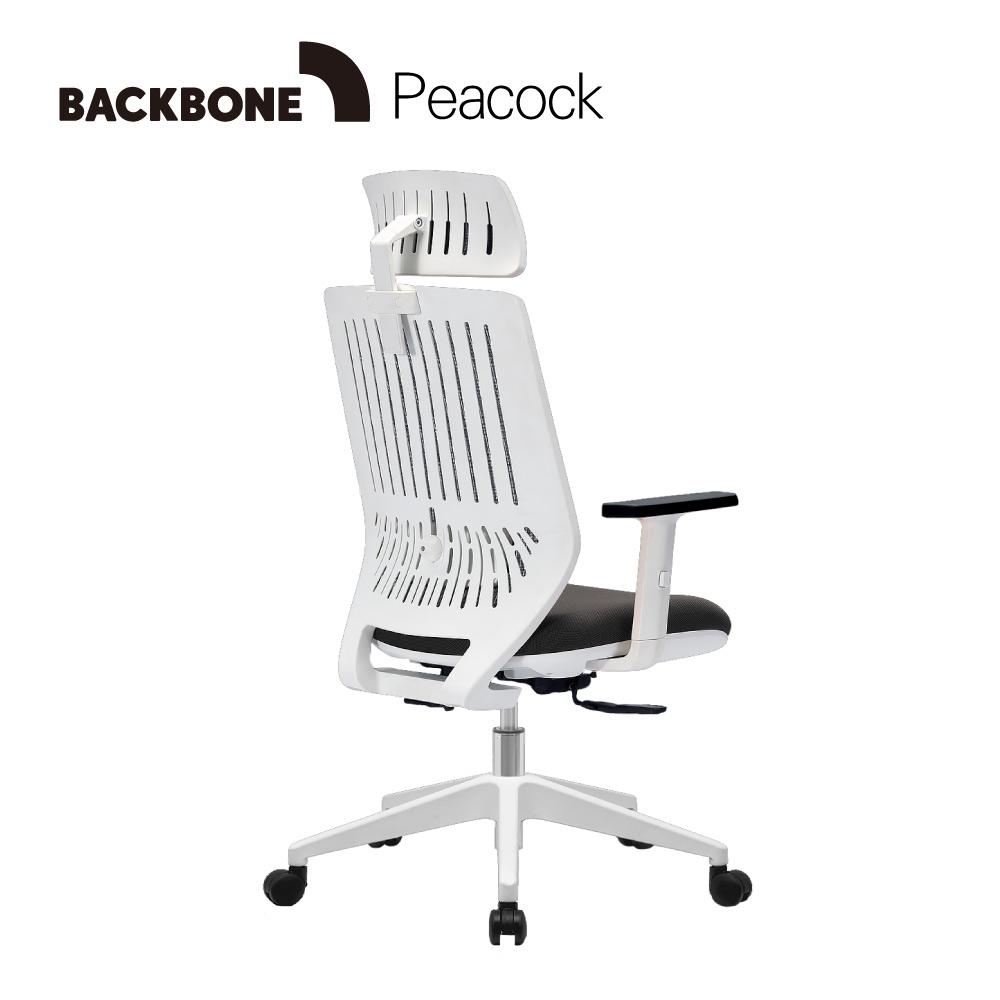 預購 Backbone Peacock人體工學椅 -白框黑座 含頭枕