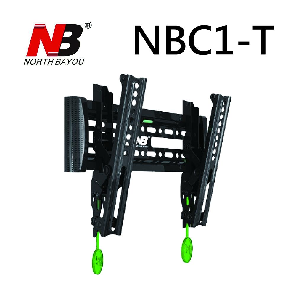 """NB超薄17""""-37""""可調角度液晶電視壁掛架【NBC1-T】"""