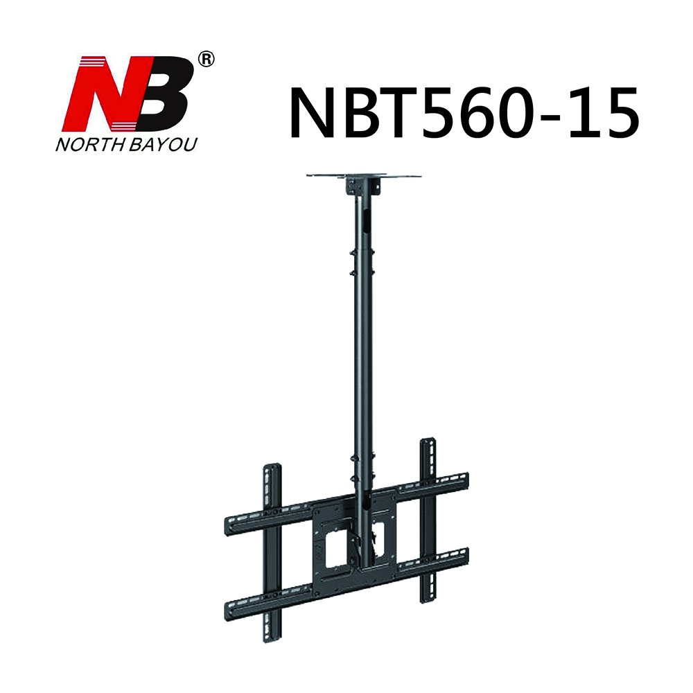 NB液晶懸吊架(中型)32吋~57吋LED以及LCD【NBT560-15】