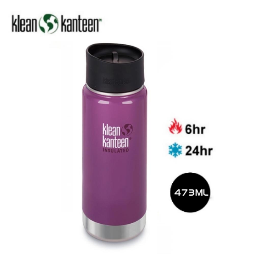【Klean Kanteen】咖啡瓶蓋 寬口不鏽鋼瓶 葡萄紫 16oz (473ml) 保溫瓶 食品級不鏽鋼