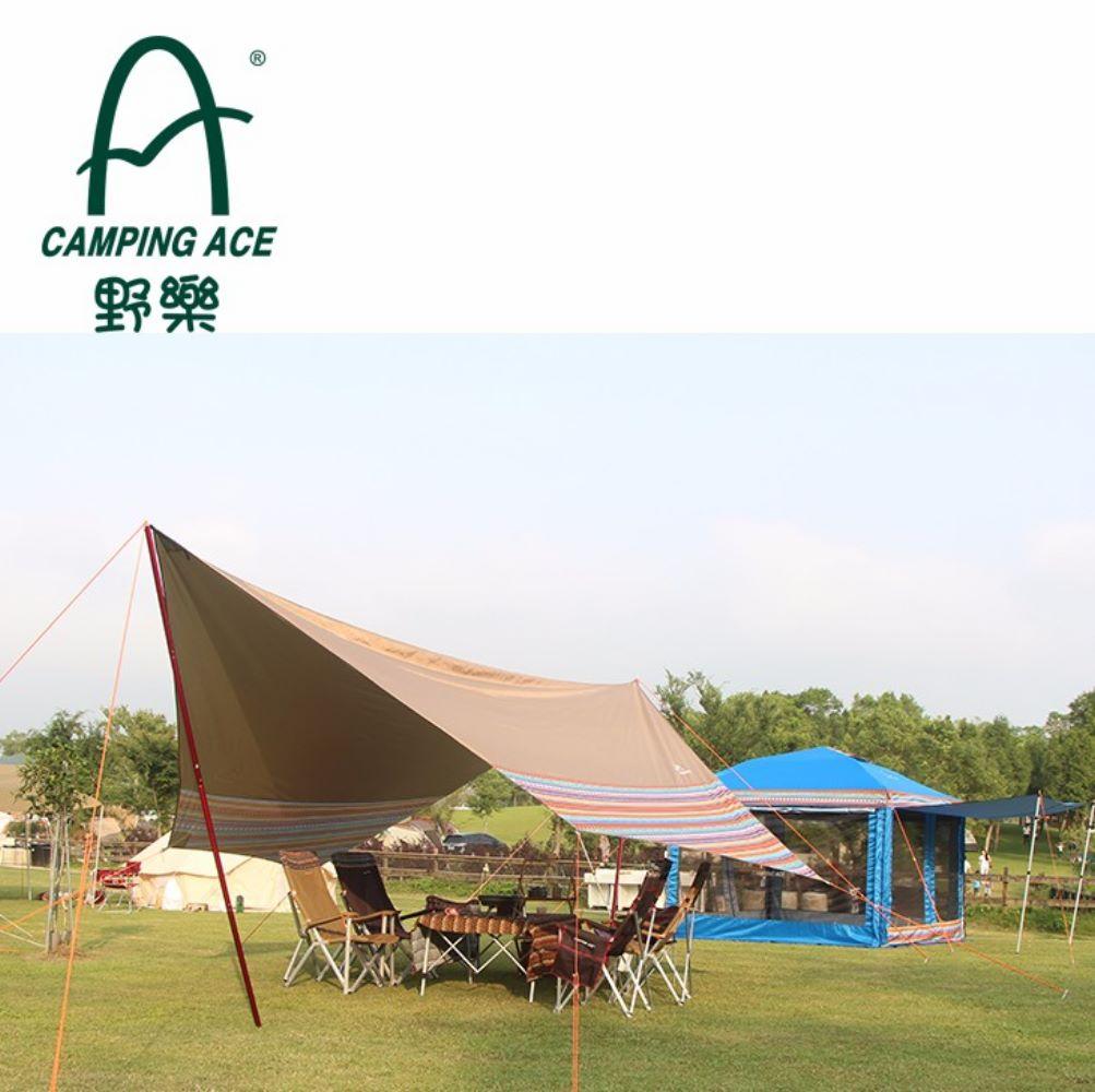 【Camping Ace 野樂】野樂達悟藍海蝶型天幕帳 炊事帳 天幕 帳篷 戶外 露營 ARC-652