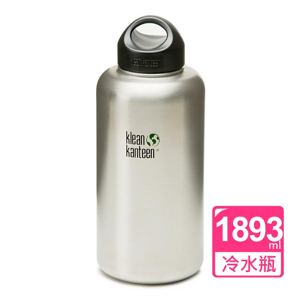 【Klean Kanteen】Wide寬口不鏽鋼瓶 寬口冷水瓶1893ml 64oz (原鋼色)