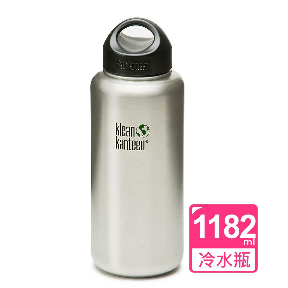 【Klean Kanteen】Wide寬口不鏽鋼瓶 寬口冷水瓶1182ml 40oz (原鋼色)