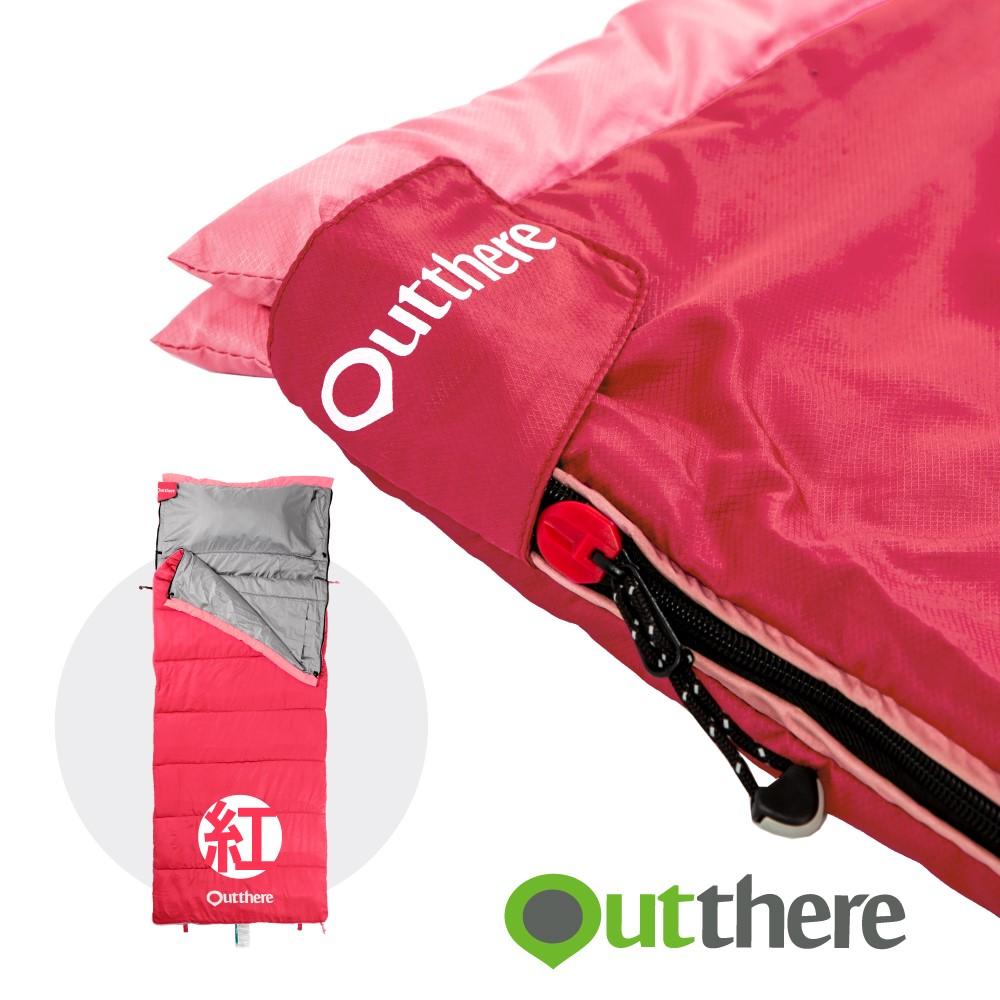 【好野 Outthere】好窩睡袋-紅-AS00113 100%Thermolite科技七孔棉 四季睡袋 10°C最低5°C極限-8°C
