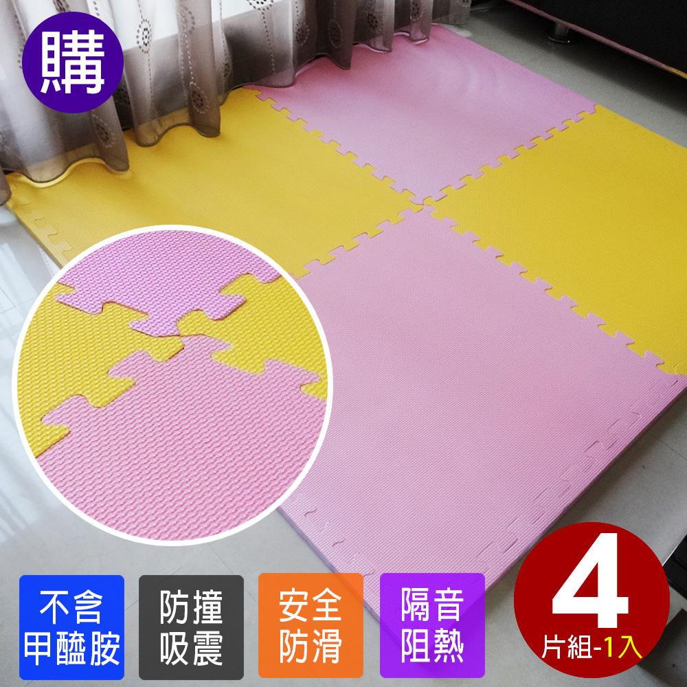 【Abuns】高品質加厚紅黃雙色62CM大巧拼安全地墊-附贈邊條-(4片裝-適用0.5坪)