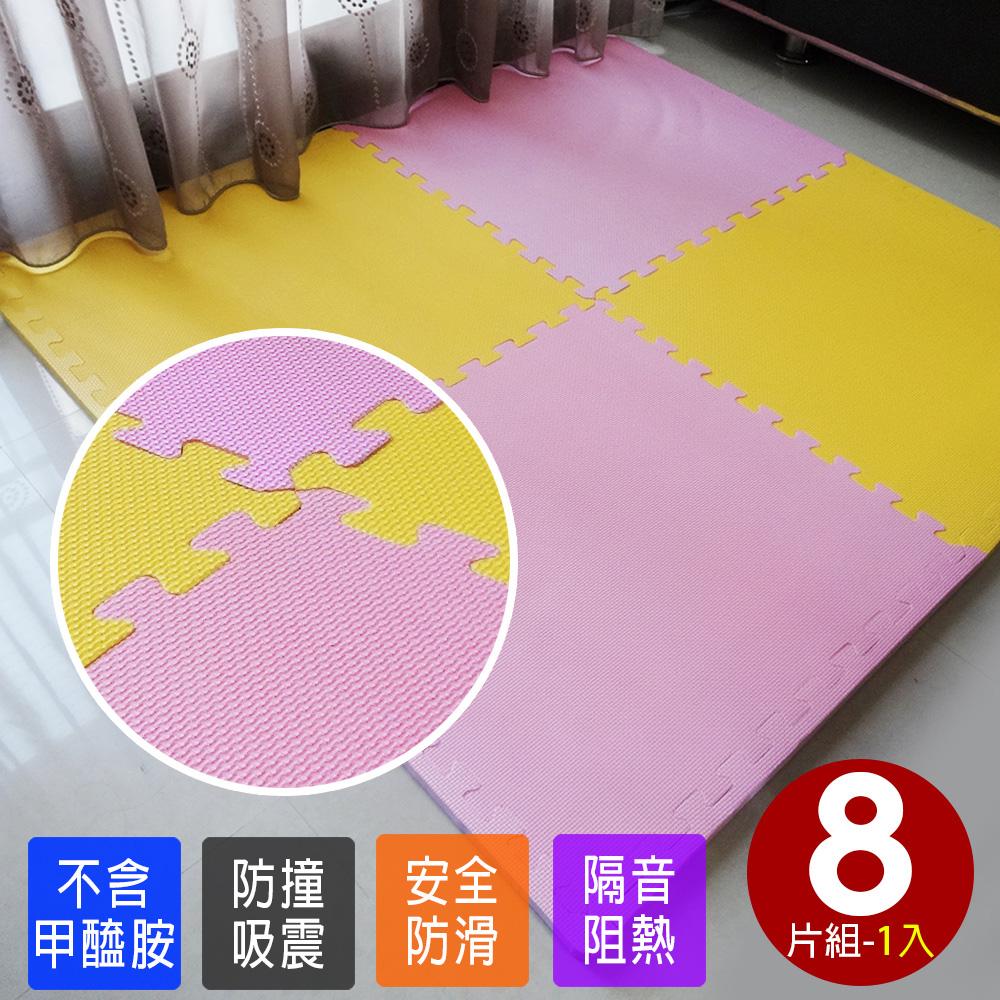 【Abuns】高品質加厚紅黃雙色62CM大巧拼安全地墊-附贈邊條-(8片裝-適用1坪)