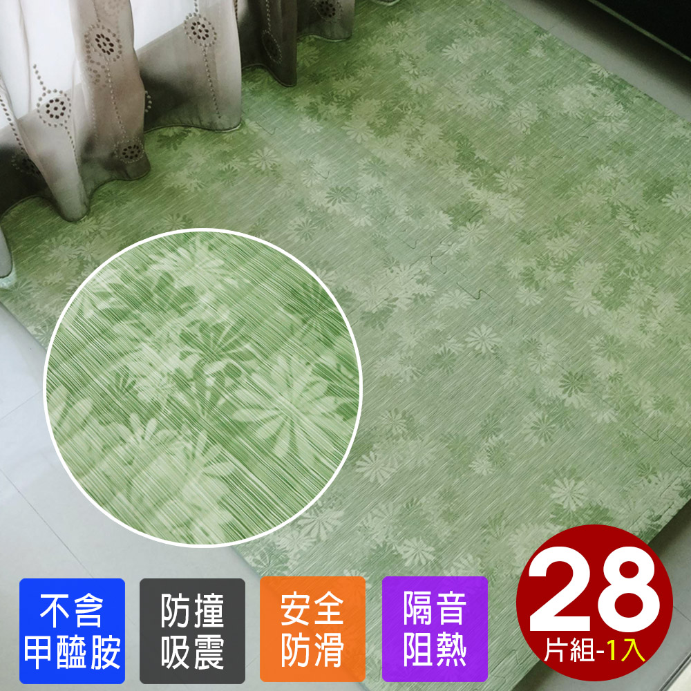 【Abuns】日式仿榻榻米加厚2CM巧拼地墊-附贈邊條(28片裝)