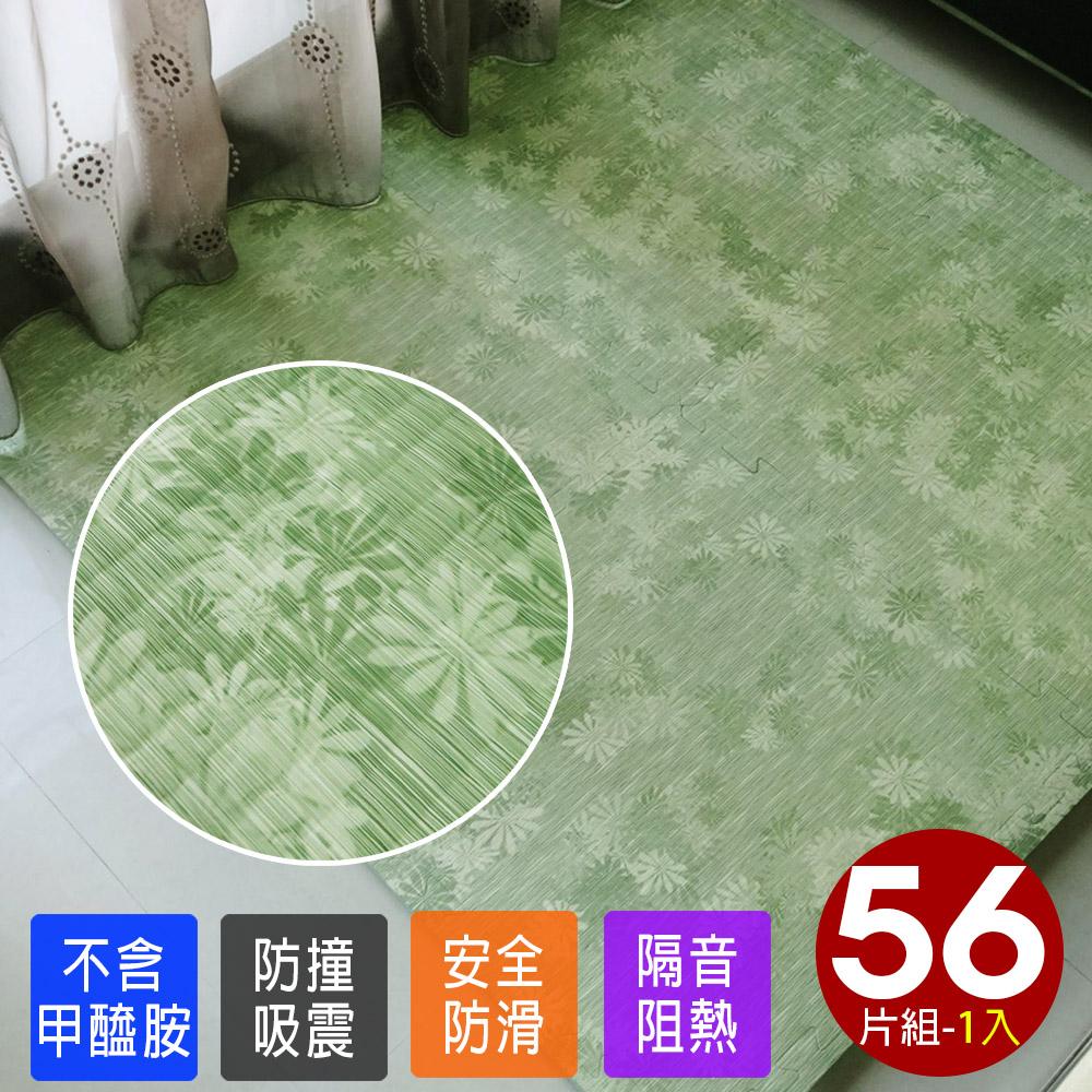 【Abuns】日式仿榻榻米加厚2CM巧拼地墊-附贈邊條(56片裝)