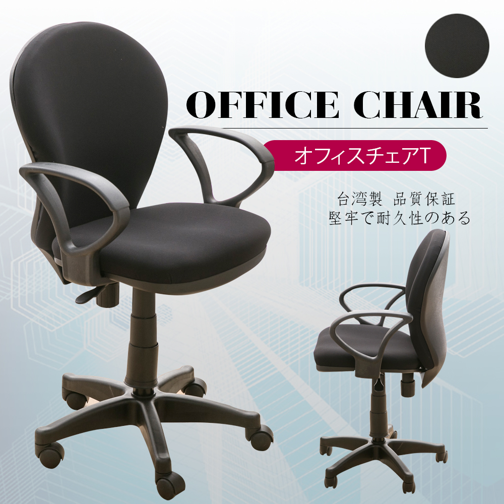 【A1】亞伯斯人體工學D扶手電腦椅/辦公椅-箱裝出貨-1入