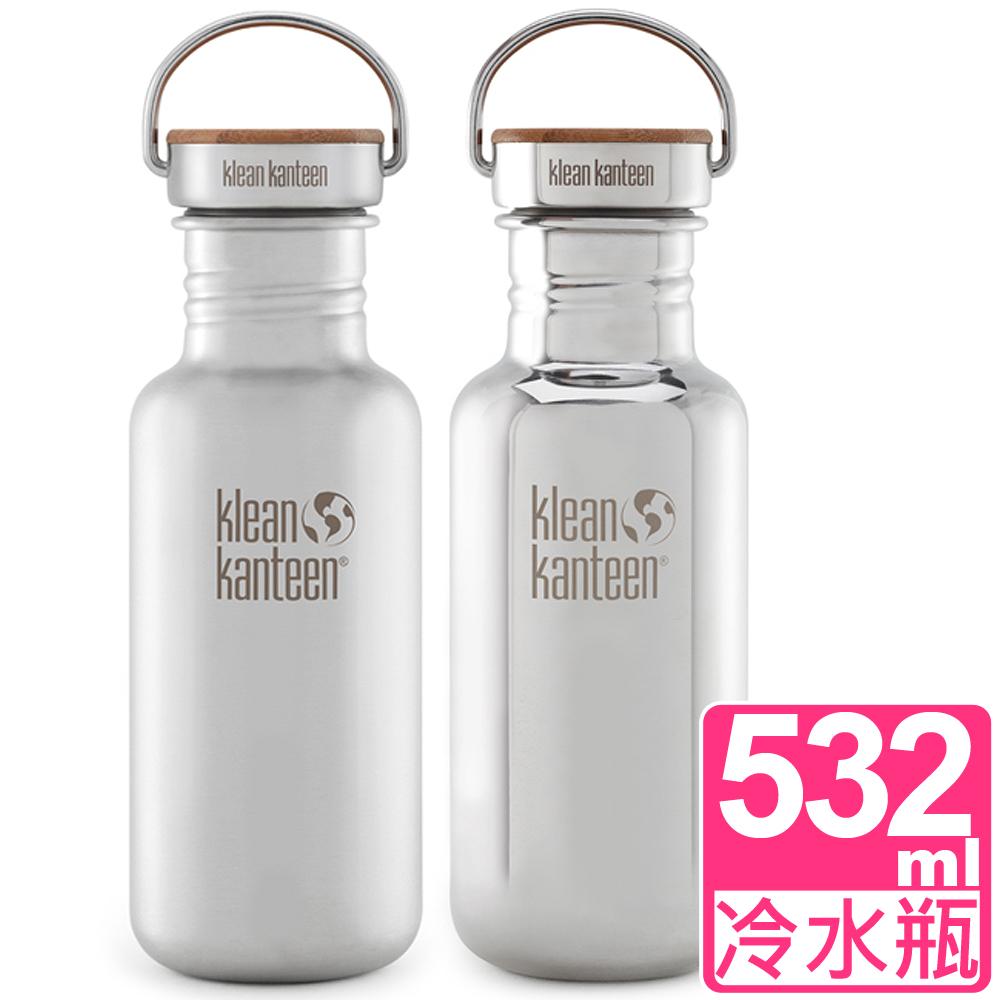 【美國Klean Kanteen】竹片蓋不鏽鋼冷水瓶532ml