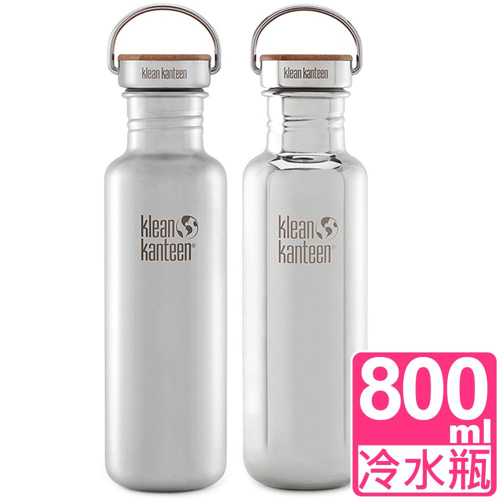【美國Klean Kanteen】竹片蓋不鏽鋼冷水瓶800ml