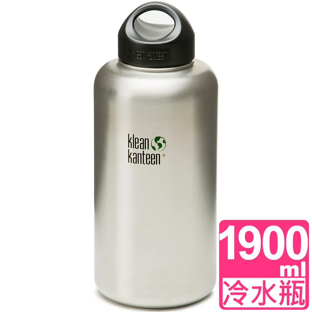 Klean Kanteen 寬口不鏽鋼冷水瓶1900ml 原鋼色