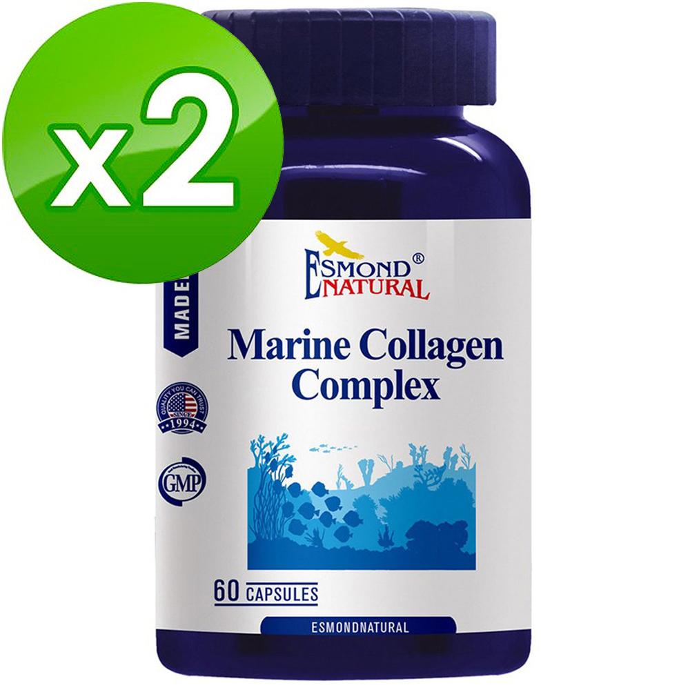 (2入特價) 愛司盟 海洋蛋白複合膠囊60顆