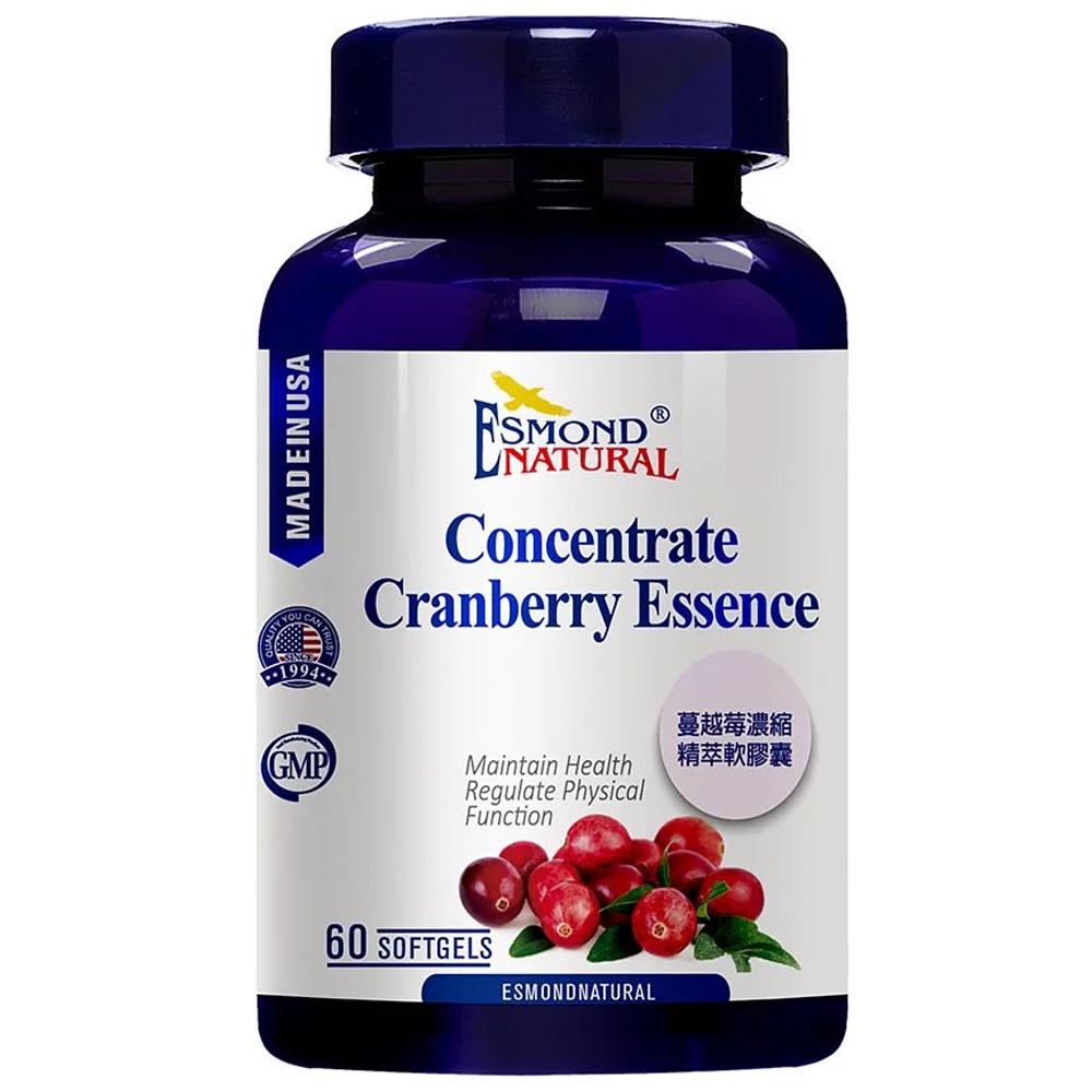 愛司盟 蔓越莓濃縮精萃軟膠囊60顆