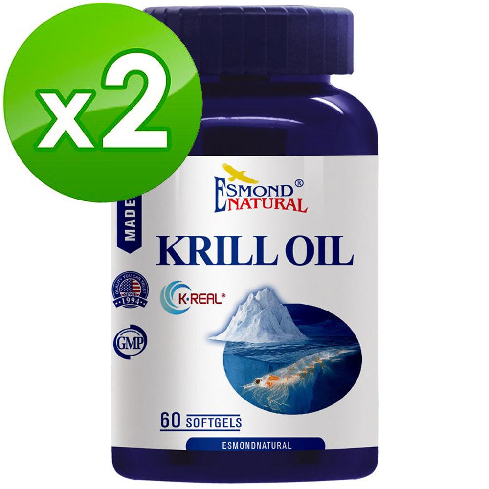 (2入特價) 愛司盟 南極磷蝦油軟膠囊60顆