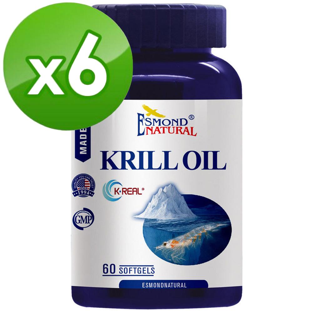 (6入團購) 愛司盟 南極磷蝦油軟膠囊60顆