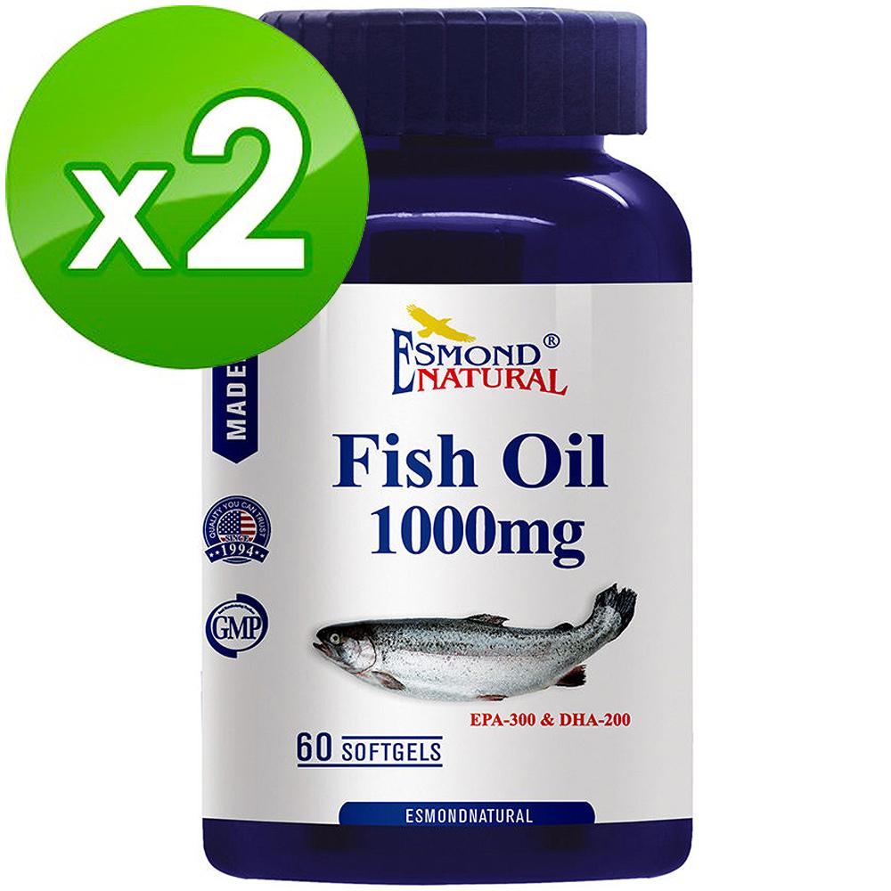 (2入特價) 愛司盟 純淨魚油軟膠囊60顆